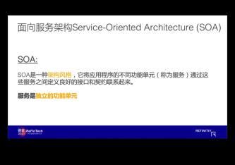 AWS云上微服务及无服务器架构探秘