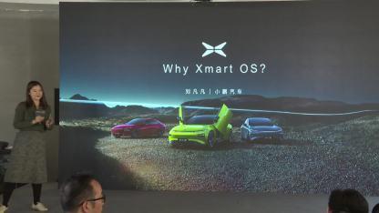 Why Xmart OS ?