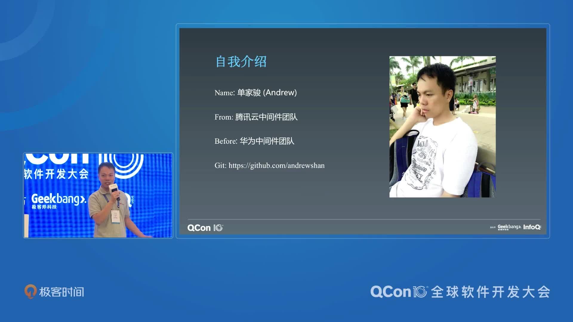 腾讯云 Service Mesh 的架构演进与生产实践丨QCon