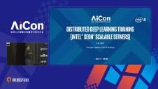 分布式深度学习训练|AICon