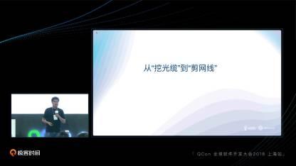 异地多活单元化架构下的微服务体系 | QCon