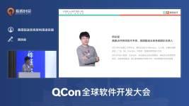 美团配送系统架构演进实践丨QCon