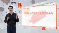 数字经济技术创新基石 容器企业产品全新升级